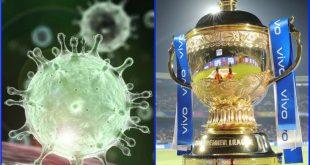 Corona impact on IPL